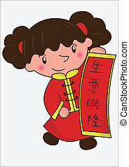 happy lunar new year celebration - happy lunar new year and...