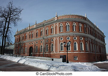 Museum Tsaritsyno Kitchen Corps - Moscow Museum Tsaritsyno...
