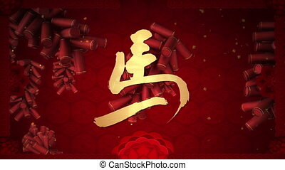 horse of chinese new year - horse chinese calligraphy of...