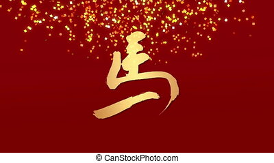 horse chinese new year gold Paper F