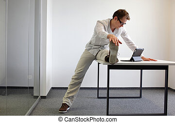 leg stretching in office work - leg exercise durrng office...