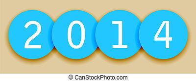 2014 fun circle sign