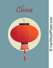 デザイン, 中国語