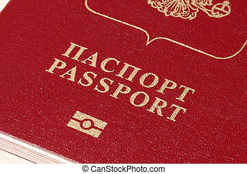 Russian passport lettering - Lettering and biometric sign on...