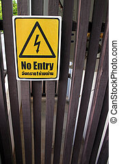 Signs are not permitted No entry - The Signs are not...