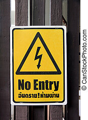 Signs are not permitted No entry. - The Signs are not...