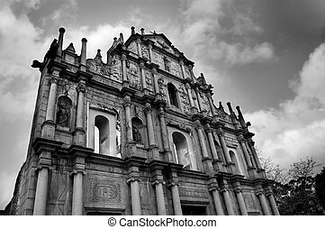 Sao Paulo Church - Ruins of St. Paul\'s in Macau (Sao Paulo...