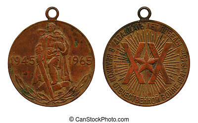 twenty years of the Victory - medal twenty years of the...
