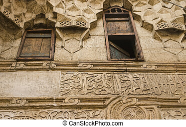 Khan El Khalili detail - Ornate architecture in the ancient...