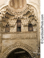 Khan El Khalili architecture - Ornate architecture in the...
