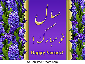 Elegant Happy Norooz Hyacinths - Noble, elegant Persian New...