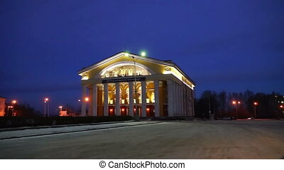 Theater of Russian Drama in winter twilight, Petrozavodsk -...