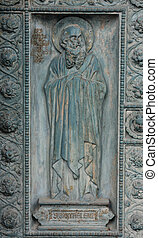 Saint Bartholomew, detail of door of Saint Vincent de Paul...
