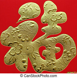 chinese new year on red background