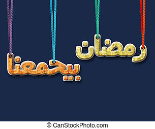 Ramadan and Eid al Fitr Greeting Card - conceptual image for...