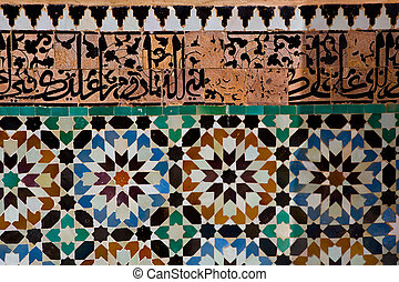 Wall tiles at the madrasa - The Ben Youssef Madrasa was an...