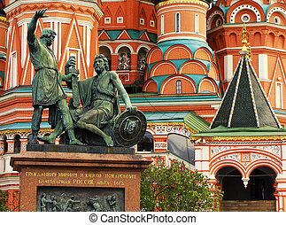 Monument to Minin and Pozharsky, Moscow, Russia - Monument...
