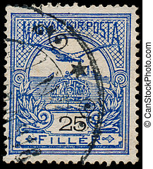 HUNGARY - CIRCA 1916: a stamp printed in Hungary shows...