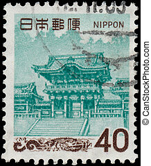 JAPAN - CIRCA 1968: A stamp printed in Japan shows Yomei...