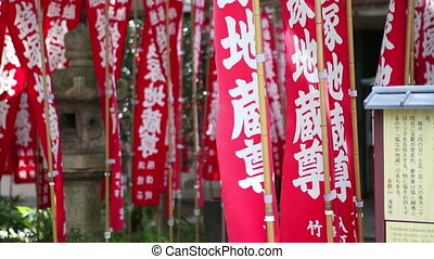 Flags temple Senso-ji - Nobori Buddhist temple Senso-ji in...