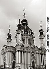 St Andrew Church in sepia - Famous St Andrew Church in Kiev,...