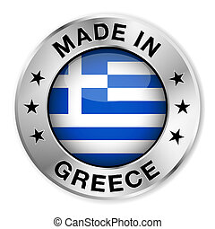 Made In Greece Silver Badge - Made in Greece silver badge...
