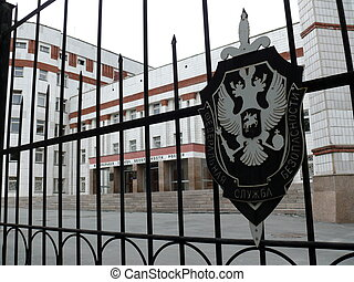 federal service of security - Chelyabinsk