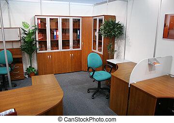 內部, 辦公室