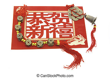 Chinese New Year Products on White Background