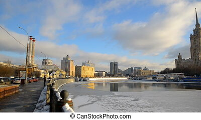 MOSCOW, RUSSIA Winter view of Ukraina hotel