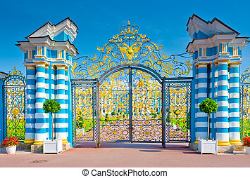beautiful view of the king's gate in the Catherine Park