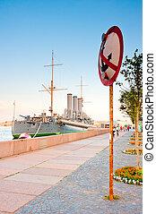 Travel to St Petersburg-Cruiser Aurora