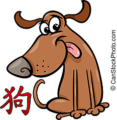 dog chinese zodiac horoscope sign - Cartoon Illustration of...