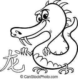 dragon chinese zodiac horoscope sign - Black and White...