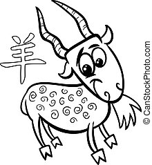 goat chinese zodiac horoscope sign