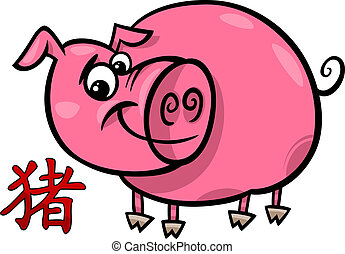 pig chinese zodiac horoscope sign - Cartoon Illustration of...
