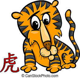 tiger chinese zodiac horoscope sign - Cartoon Illustration...