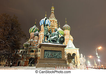 The monument to Minin and Pozharsky in front of the most...