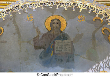 Fresco of Jesus Christ. - Mural painting of Jesus Christ on...