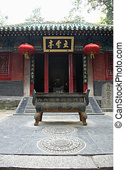 shaolin - Brazier for burning incense to Buddha, Shaolin...
