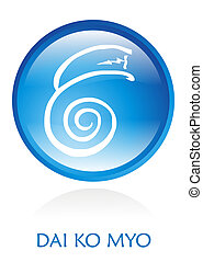 Reiki Symbol rounded with a blue circle Vector file...