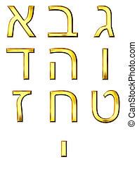 3D Golden Hebrew Numbers