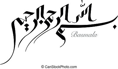 Arabic Calligraphy, vector` - Arabic Calligraphy,In the name...