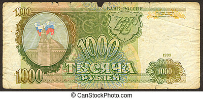 Banknote advantage one thousand roubles the back side