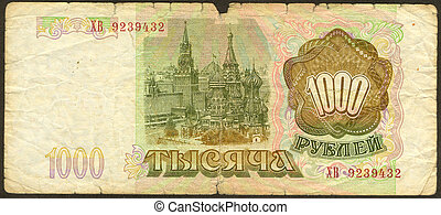 Banknote advantage one thousand roubles the main side