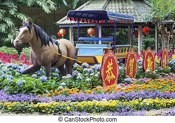 Chinese New Year Horse Decoration in Singapore Garden -...