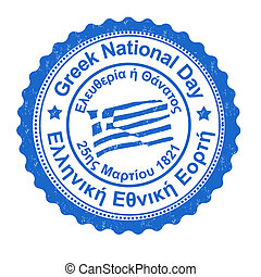 Greek National Day stamp - Greek National Day grunge rubber...