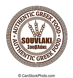Souvlaki stamp - Souvlaki grunge rubber stamp on white,...