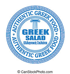 Greek salad stamp - Greek salad grunge rubber stamp on...