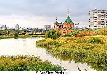 City of Moscow. The new temple.